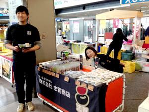 松山空港001.jpg