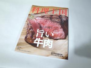 oukoku001.jpg