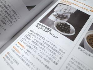 oukoku003.jpg