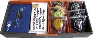 煮豆炊き込みセット02.jpg