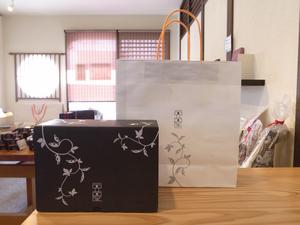 箱と袋小.jpg