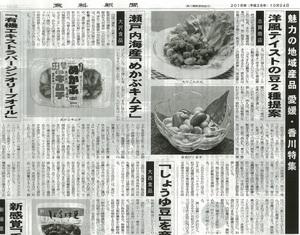 新聞小.jpg