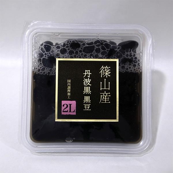 レトカップ 篠山産丹波黒黒豆 120g 2L
