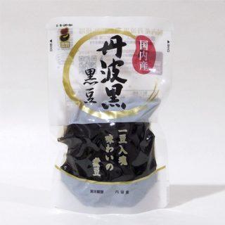 国内産丹波黒黒豆 150g スタンドパック