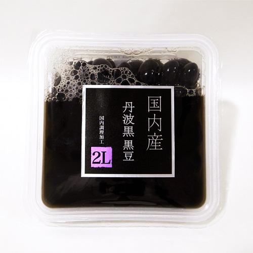 レトカップ 国内産丹波黒黒豆 120g 2L (醤油無)